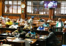 Karnataka Budget 2021