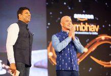 Amazon Unveiled USD 250 Million Smbhav Venture Fund For Indian SMEs